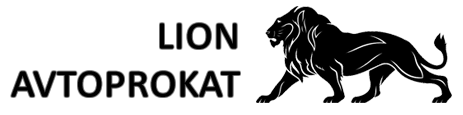 Lion Avtoprokat Logo Big